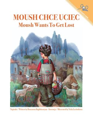 cover image of Moush Chce Uciec