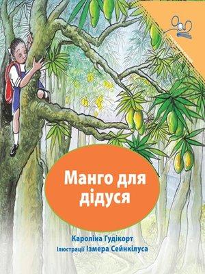 cover image of A Mango for Grandpa