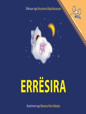 cover image of Erresira