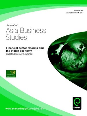 indian financial sector reforms It has been mooted by the financial sector legislative reforms commission (fslrc) in 2013 subsequently a committee was formed by the ministry of finance, government of india for looking into the creation of a repository of all financial regulatory data in september 2014.