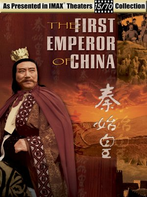 cover image of First Emperor of China