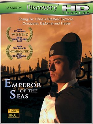 cover image of Emperor of the Seas