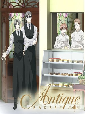 cover image of Antique Bakery, Season 1, Episode 3
