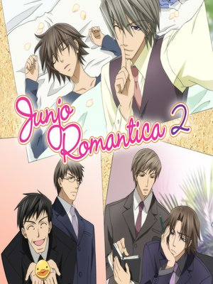 cover image of Junjo Romantica, Season 2, Episode 12