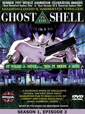cover image of Ghost in the Shell: Stand Alone Complex, Season 1, Episode 3