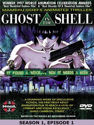 cover image of Ghost in the Shell: Stand Alone Complex, Season 1, Episode 1