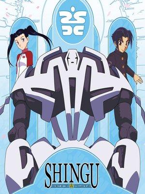cover image of Shingu: Secret of the Stellar Wars, Season 1, Episode 16
