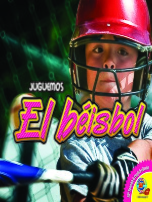 cover image of El béisbol (Baseball)