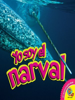 cover image of El narval