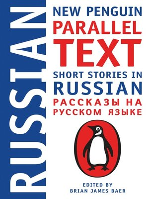 cover image of Short Stories in Russian