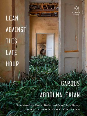 cover image of Lean Against This Late Hour