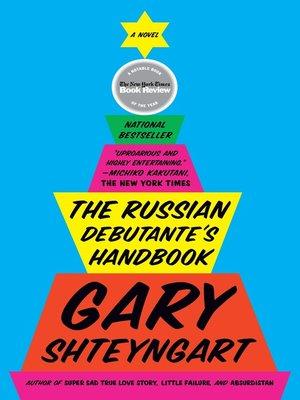 cover image of Russian Debutante's Handbook