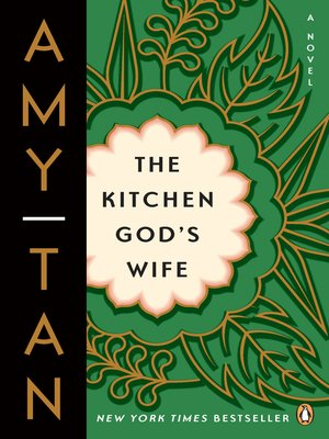 cover image of The Kitchen God's Wife