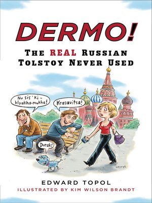 cover image of Dermo!