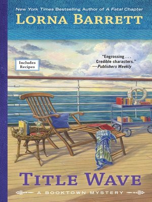 cover image of Title Wave