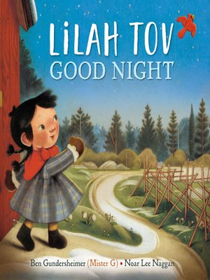 cover image of Lilah Tov Good Night
