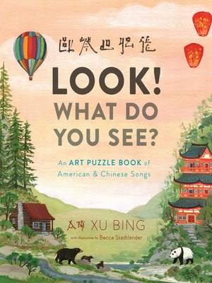 cover image of Look! What Do You See?