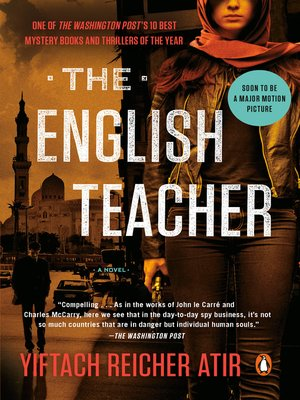 The English Teacher By Rk Narayan Ebook