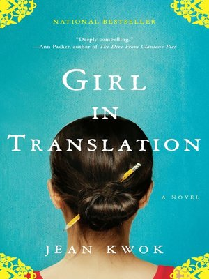 cover image of Girl in Translation