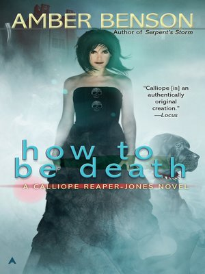 cover image of How to be Death