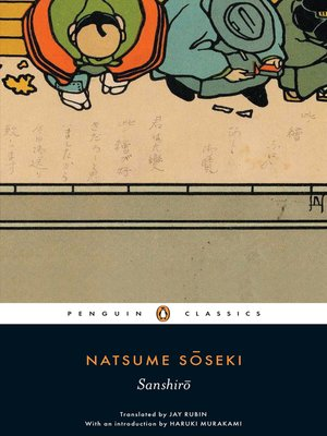 cover image of Sanshiro