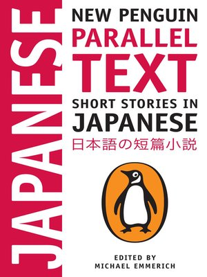 cover image of Short Stories in Japanese