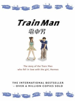 cover image of Train Man