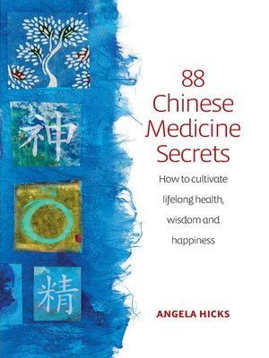 cover image of 88 Chinese Medicine Secrets