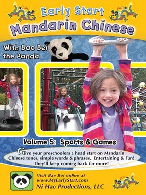 cover image of Sports and Games