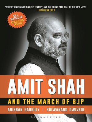 cover image of Amit Shah and the March of BJP