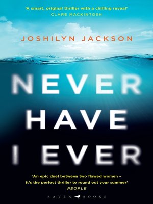 cover image of Never Have I Ever