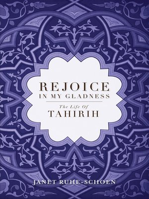 cover image of Rejoice in My Gladness
