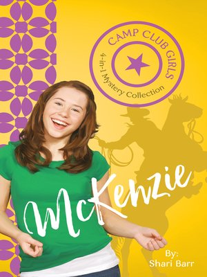 cover image of McKenzie