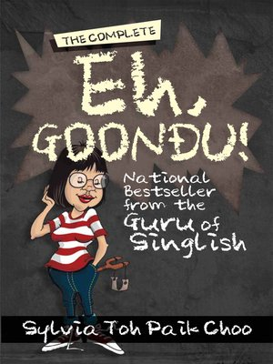 cover image of The Complete Eh, Goondu!