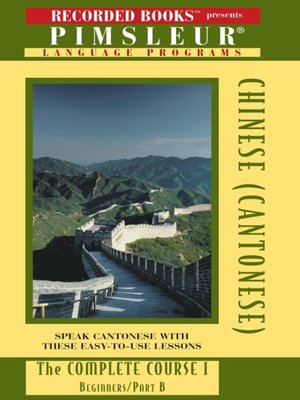 cover image of Chinese (Cantonese) IB