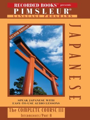 cover image of Japanese IIIA