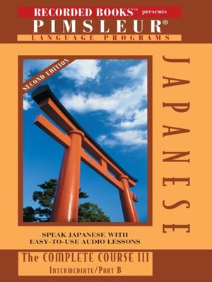 cover image of Japanese IIIB