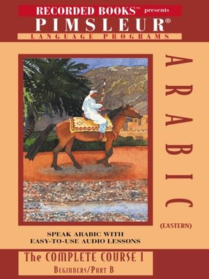 cover image of Arabic (Eastern) IB