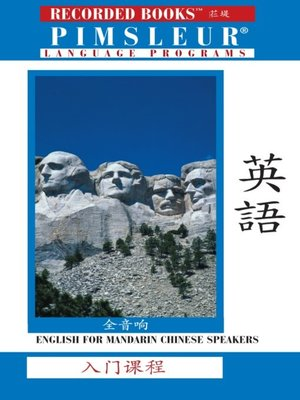 cover image of English for Chinese (Mandarin) Speakers