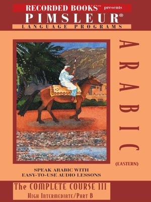 cover image of Arabic (Eastern) IIIB