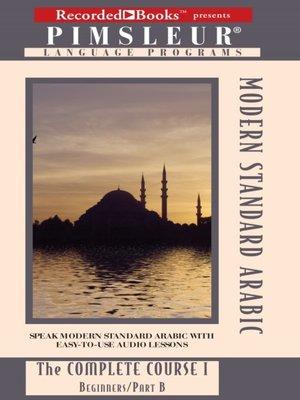 cover image of Arabic (Modern Standard) IB