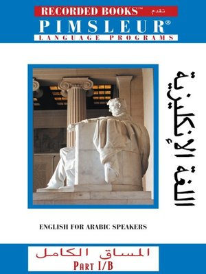 cover image of English for Arabic Speakers IB