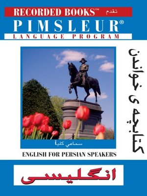 cover image of English for Farsi Speakers