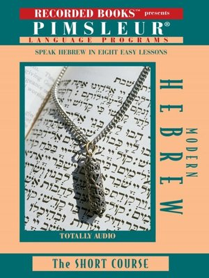 cover image of Hebrew