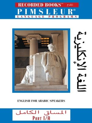 cover image of English for Arabic Speakers IA