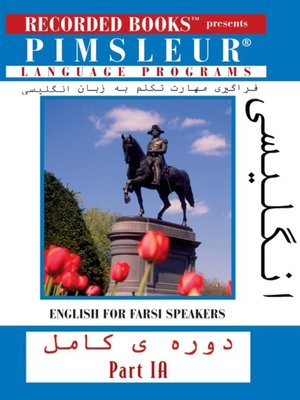 cover image of English for Farsi Speakers IA