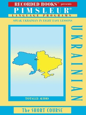 cover image of Ukrainian