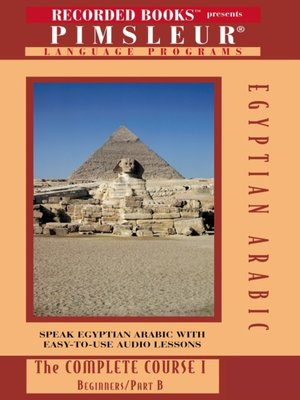 cover image of Arabic (Egyptian) IB