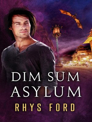 cover image of Dim Sum Asylum