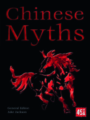 cover image of Chinese Myths